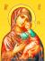 Галичская Чудотворица. Иконе Божией Матери Галичская (Чухломская).