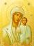 Чудесная воля. Иконе Божией Матери