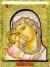 Мать кротких.  Иконе Божией Матери Игоревской.