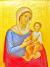 Небесная Радость. Иконе Божией Матери