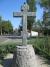 Крест. К Дню чествования шахтерского труда в Донецком угольном бассейне