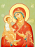 Глас сердца. Иконе Божией Матери «Троеручица».