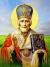 Истинный святитель. Свт. Николаю Чудотворцу.