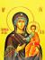 Материнские мольбы.  Влахернской иконе Божией Матери.
